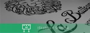iskabos_stendai