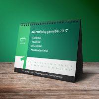 adguru_kalendoriai kalendoriai Kalendoriai 2017 adguru Kalendoriai 200x200